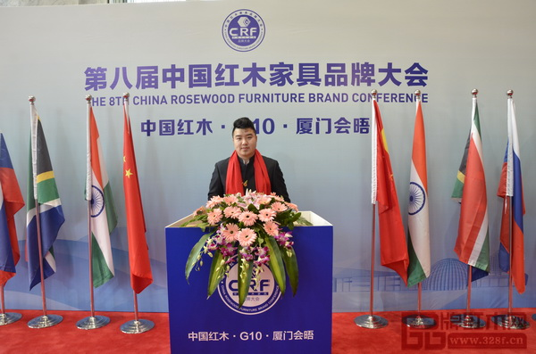 河北大家风范总经理陈震出席第八届中国红木家具品牌大会