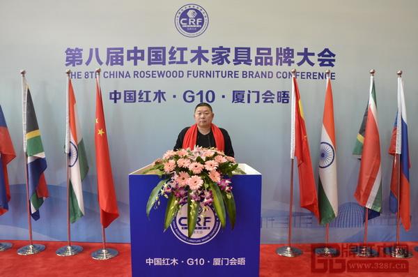 大连中海家居广场总经理董国佩出席第八届中国红木家具品牌大会