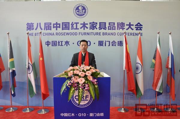 呼和浩特文宝轩家具董事长柔关平出席第八届中国红木家具品牌大会