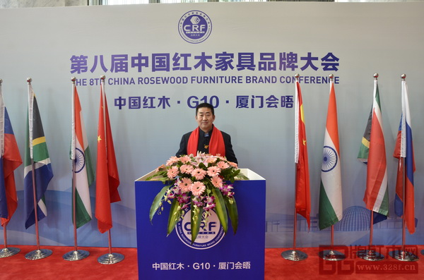 新疆佳宝阁董事长杨国胜出席第八届中国红木家具品牌大会