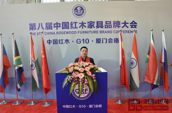 湖南福居阁董事长刘红成出席第八届中国红木家具品牌大会