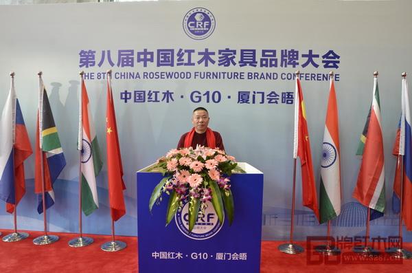 合肥中皖泰森红木董事长刘英俊出席第八届中国红木家具品牌大会
