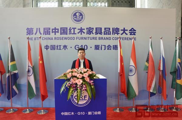 济南大户人家红木董事长周世建出席第八届中国红木家具品牌大会