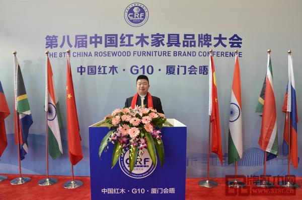 福建海龙红木艺术馆董事长李良专出席第八届中国红木家具品牌大会