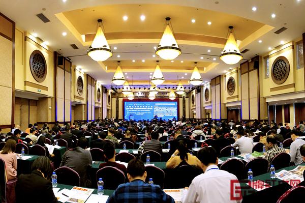 广东省家具协会六届三次会员代表大会现场