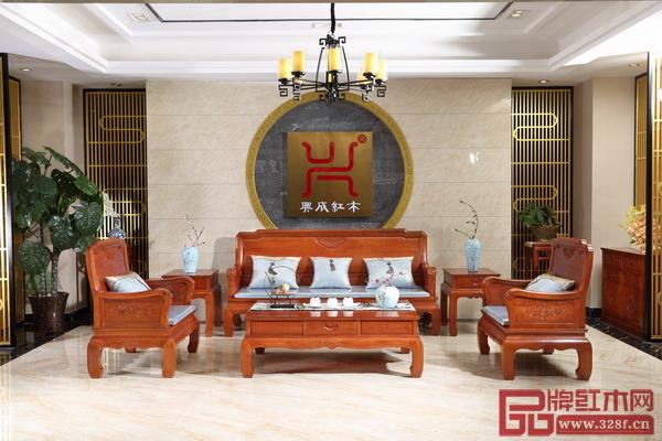 东阳市兴成红木家具有限公司 《至美沙发》