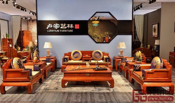 东阳市卢家艺林红木家具有限公司 《汉尊祥云沙发》