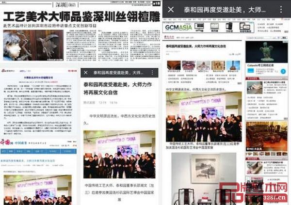 深圳丝翎檀雕开创中国木雕艺术新时代