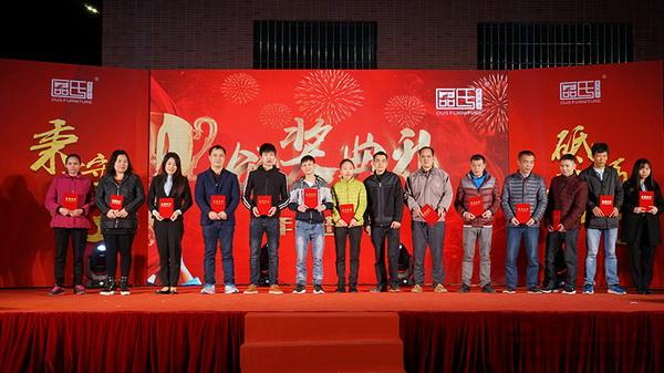 区氏臻品厂长区根荣(右七)为年度进步员颁发荣誉证书