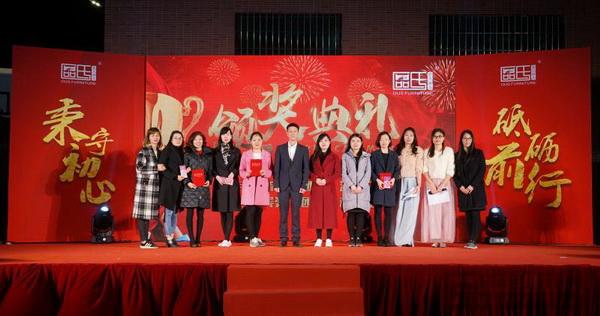 区氏臻品总经理区锦泽(左六)2017年获奖销售团队留影