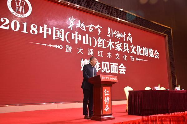 中国(大涌)红木文化博览城董事长林孟礼致辞