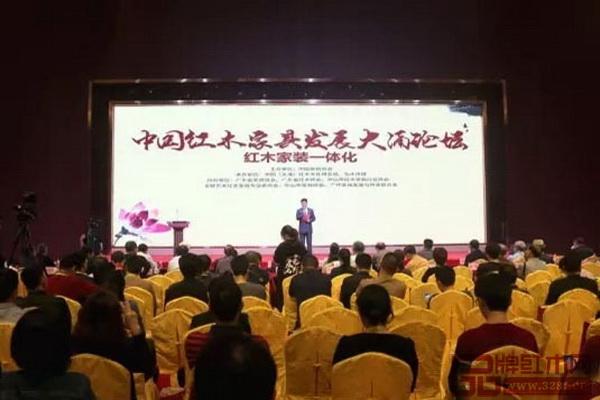 2018中国(大涌)红木文化产业发展论坛将邀请行业领导、专家学者和企业代表,对新版《红木》国家标准予以解读