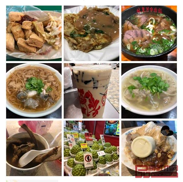 """""""台湾美食文化博览会""""将在中山红博会期间登陆红博城新人文体验主题美食街区——隆都里"""