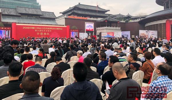 2018中国(中山)红木家具文化博览会暨大涌红木文化节开幕式现场