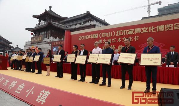 开幕式上举行了 开幕式上举行了第二届中国林业产业创新奖(红木类)颁奖仪式第二届中国林业产业创新奖(红木类)颁奖仪式