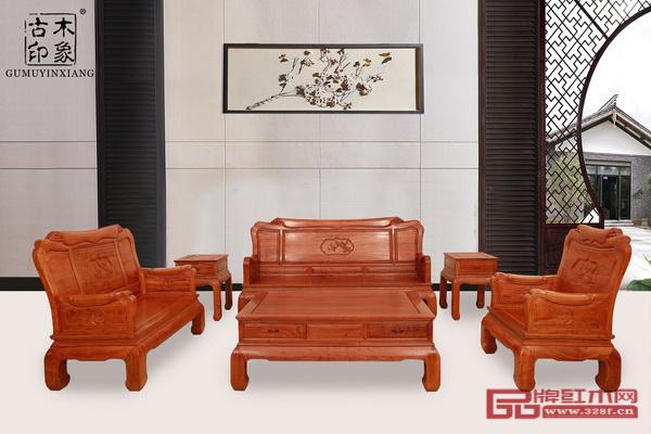 古木印象《东非香花梨·古木印象沙发》