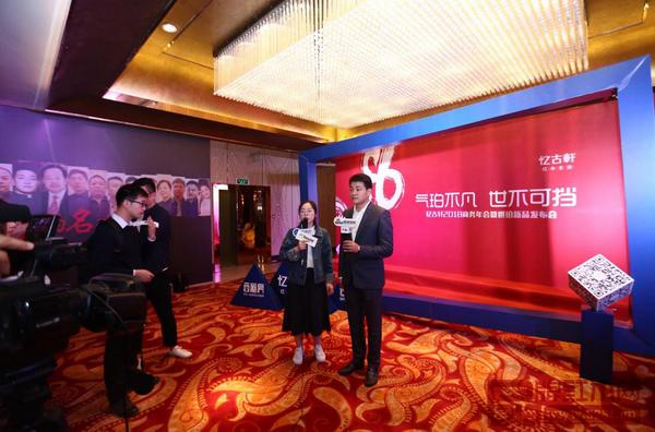 忆古轩总经理刘宇接受媒体采访