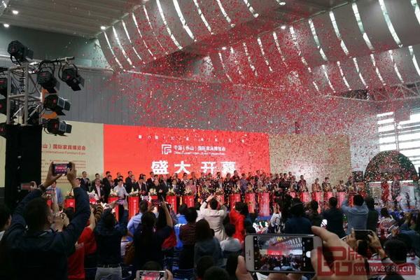 中国(佛山)国际家具博览会开幕式现场