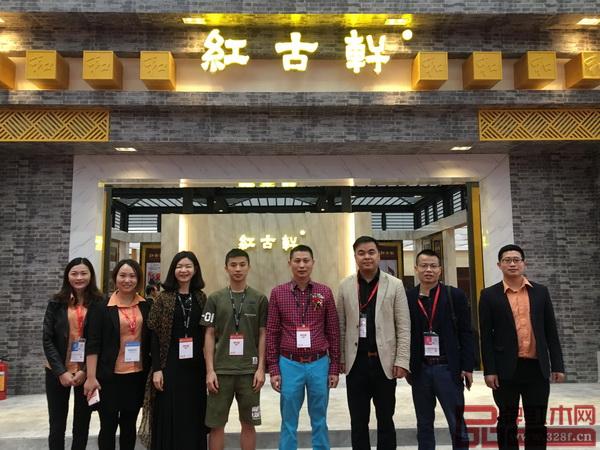 """红古轩团队""""出征""""中国(佛山)国际家具博览会"""