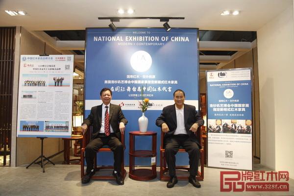 东莞国寿红木展位《国寿椅》展示