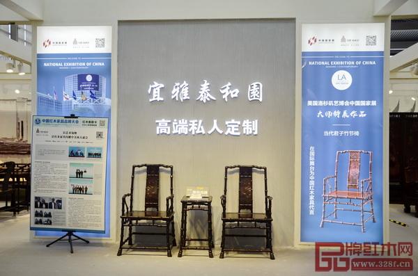 深圳泰和园展位《当代君子竹节椅》展示