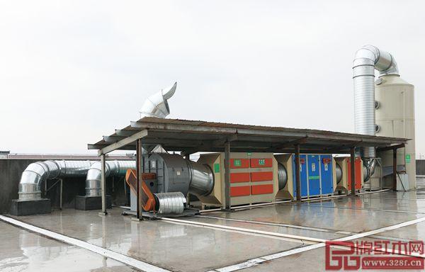 新明红木楼顶的环保处理系统