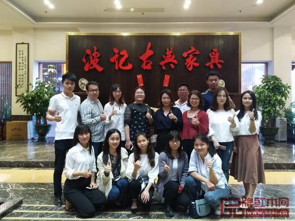 弘木传媒学习小组参观波记家具