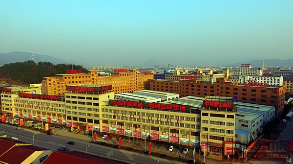 新明红木产业园俯瞰图