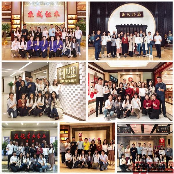 弘木传媒精英团队参观中山知名企业,深入学习红木知识