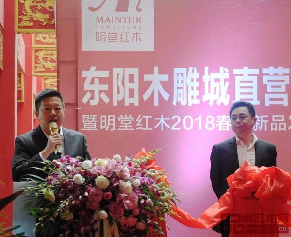活动现场,中国传统工艺大师、明堂红木创始人张向荣致欢迎辞