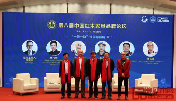 """在""""'一带一路'筑国际新局""""论坛中,泰和园董事长邵湘文(左二)与其他嘉宾共同畅谈了对红木国际化之路的理解"""