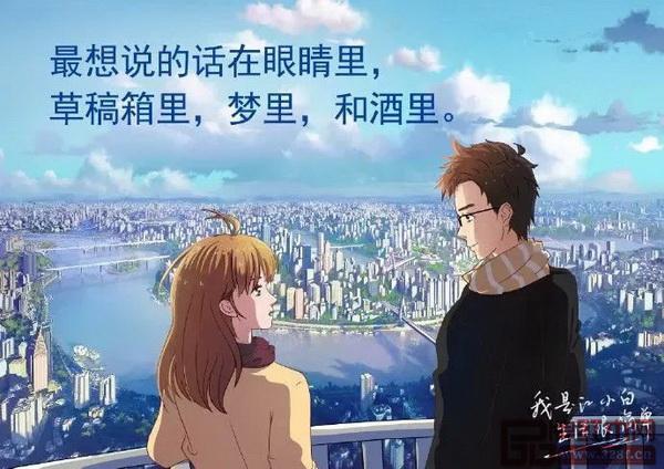"""""""江小白""""场景营销经典案例"""