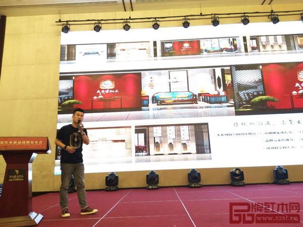大东家红木首席空间设计师孟力栋为现场经销商介绍大东家红木展厅设计理念