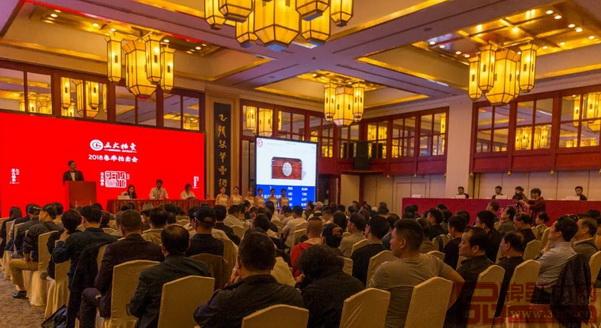南京正大2018年春季拍卖会在南京状元楼大酒店盛大开拍