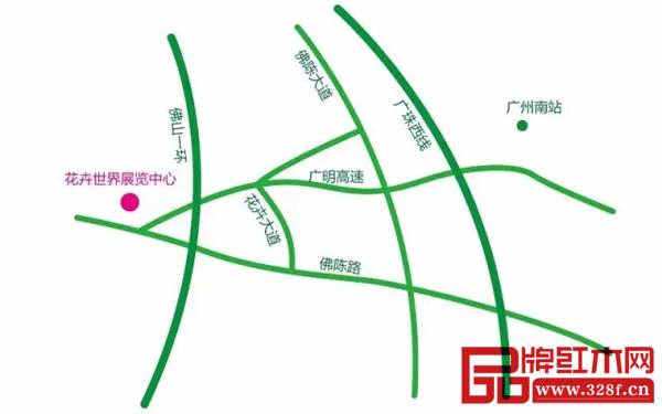 """5月17-21日我与""""红木""""有个约会!第七届佛山红木家具博览会"""