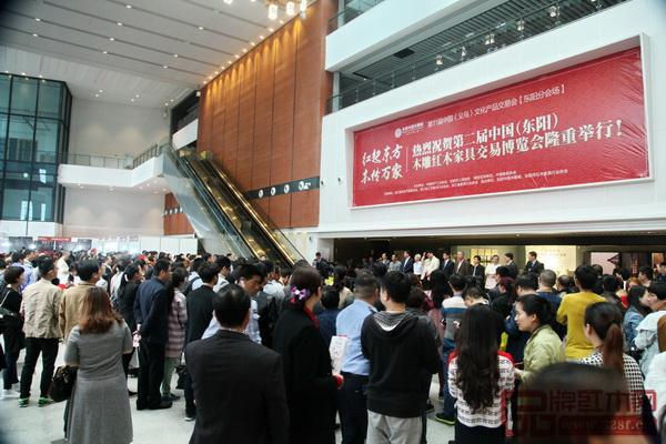 第二届中国(东阳)木雕·红木家具交易博览会开幕式现场