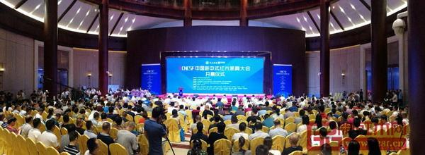 首届中国新中式红木家具大会开幕式现场