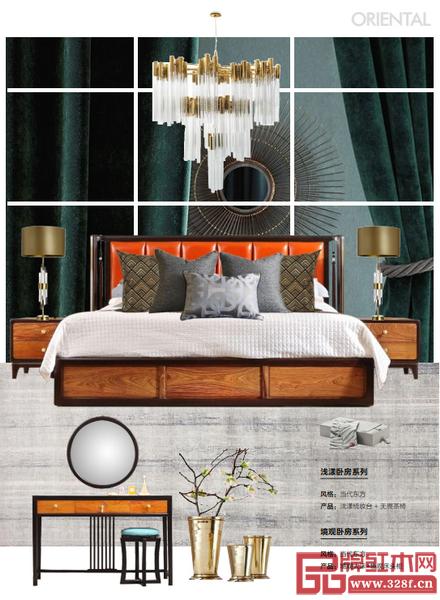 忆古轩・世珀家具与色调沉稳高贵的质感软装为卧室空间增添时尚美感