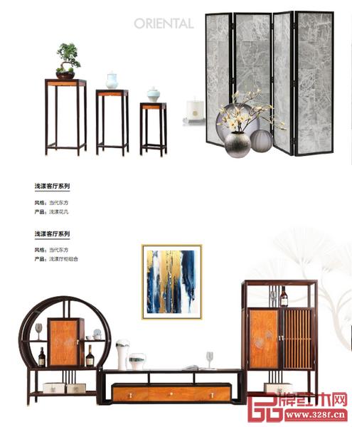 忆古轩・世珀――《浅漾系列》的客厅家具种类丰富