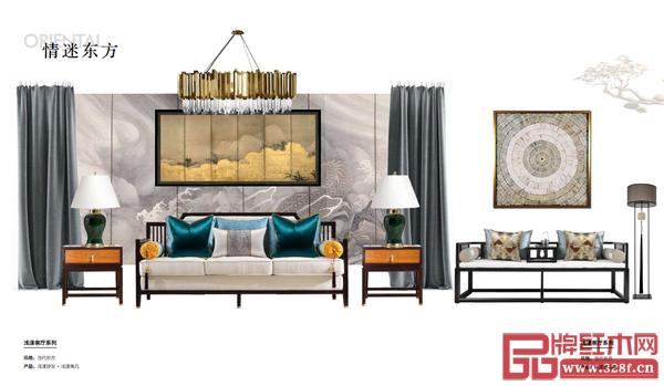忆古轩・世珀家具打造的现代客厅搭配