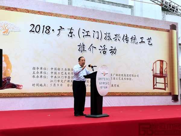 国家人力资源和社会保障部原党组副书记、副部长杨志明上台致辞