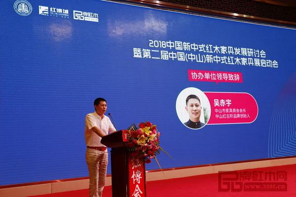 中山市家具商会会长、中山红古轩品牌创始人吴赤宇表示,对企业来说,新中式是一场硬战