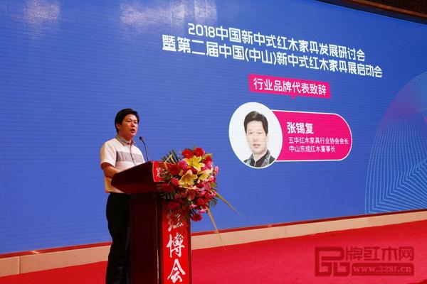 五华红木家具协会会长、中山东成红木董事长张锡复指出,大众对红木家具的印象正发生改变