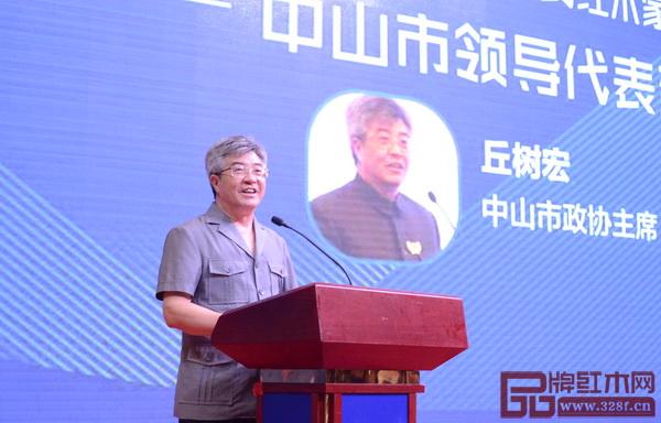 中山市政协主席丘树宏在大会上致辞时指出,新中式家具的发展是中山红木家具产业布局的重要一环
