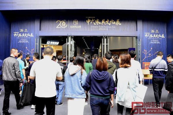 新中式品牌馆吸引众多观展者
