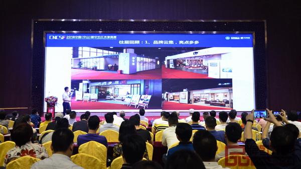 林伟华会长带现场嘉宾回顾首届中国新中式红木家具大会的现场风采