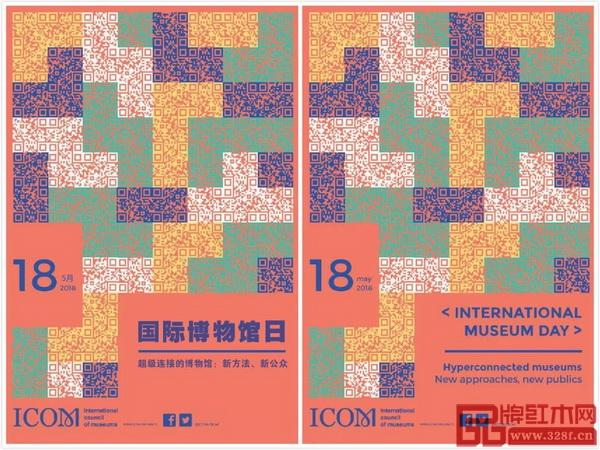 今年国际博物馆日的主题――超级连接的博物馆:新方法、新公众