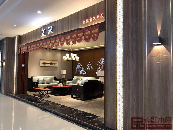 东成红木·文宋在华东市场的首家旗舰店门面