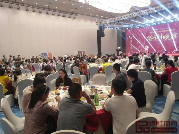 中信红木2018年全国经销商大会答谢晚宴正式开始