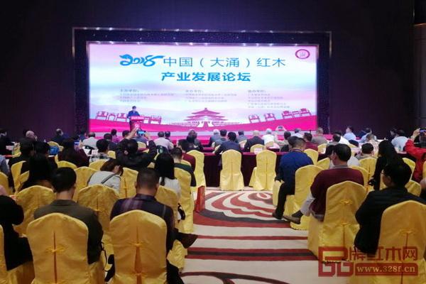 中国(大涌)红木产业发展论坛向行业释放创新、绿色转型升级信号
